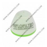 Въздушен филтър HFF4017  к. 11-283