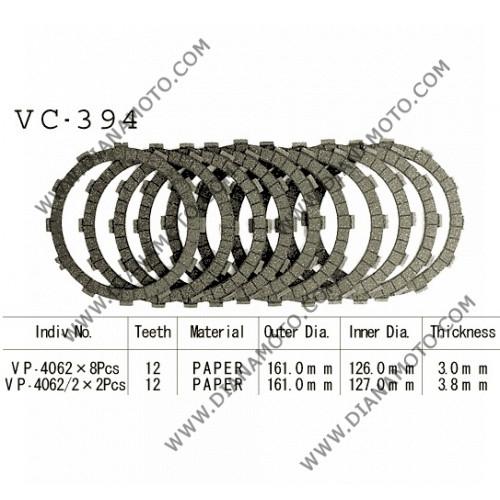 Съединител NHC 161x126x3 - 8 бр. 161x127x3.8 - 2 бр. 12 зъба CD3430 R Friction Paper к. 14-225