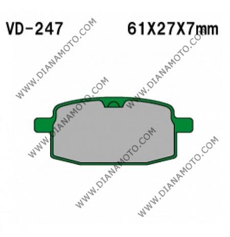 Накладки FDB636 FERODO VD 247