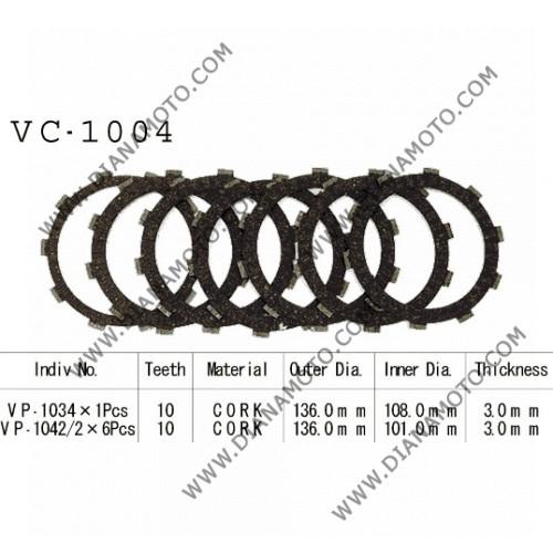 Съединител  NHC  136x101x3-6бр  136x108x3-1бр 10 зъба CD1181 R Friction Paper к. 14-163