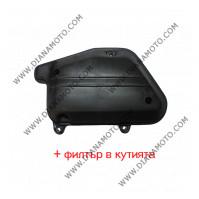 Филтърна кутия MBK BOOSTER STUNT 50 к. 7578