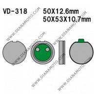 Накладки VD 318 EBC FA35 FERODO FDB150 LUCAS MCB70 Органични к. 3603