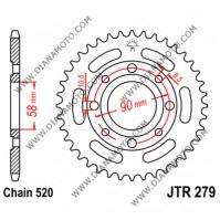 Зъбчатка задна JTR 279 - 33 к. 7179