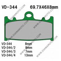 Накладки VD 344/3 Органични к. 2221
