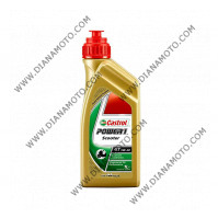 Масло Castrol Power 1 Scooter 4T 5w40 1 литър k. 1313