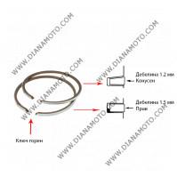 Сегменти 41.50 мм 1.2 конус + 1.5 прав ключ горен 2T к. 5268