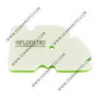 Въздушен филтър HFA5203 к. 11-385