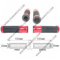 Дръжки Propalm Secure червени 131мм к. 7512