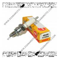 Свещ NGK C7HSA 4629 к. 518