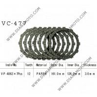 Съединител NHC 161x126x3 -7бр CD4493 R Friction Paper к. 14-235