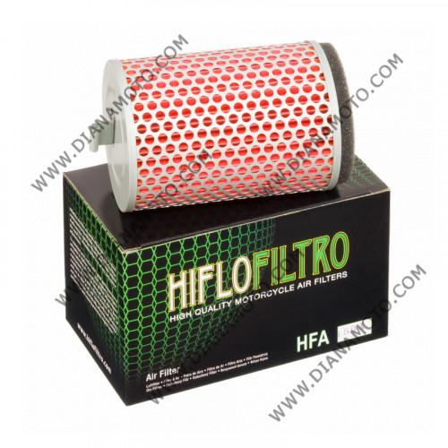 Въздушен филтър HFA1501 k. 11-127