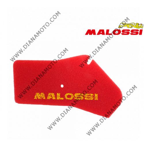 Въздушен филтър Malossi 1411410 Honda SFX 50 2T к. 4-187