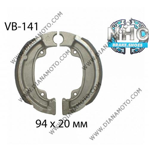 Накладки VB 141 ф 94х20мм EBC 302 FERODO FSB703 NHC MBS1115 к. 14-62