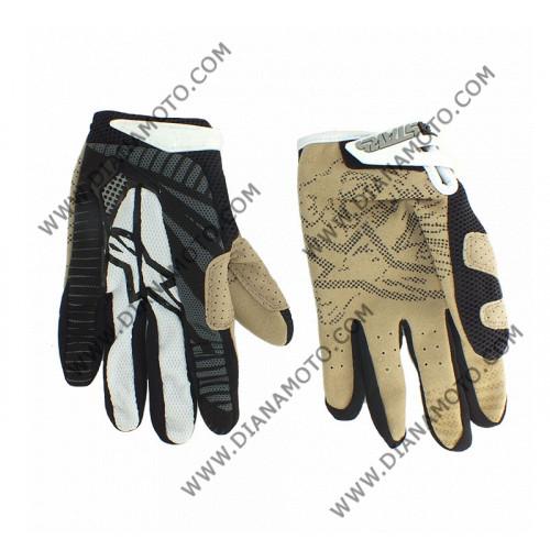 Ръкавици Alpinestars Techstar черно бели L к. 8105