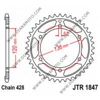Зъбчатка задна JTR 1847 - 46 к. 7844