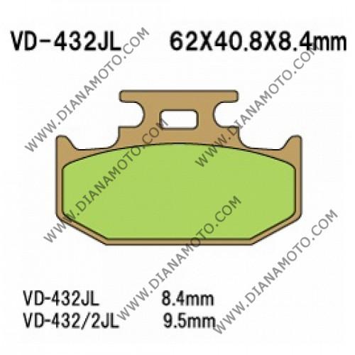 Накладки VD 432/2 EBC FA152/2 FERODO FDB659 LUCAS MCB625 NHC S3045 CU-1 СИНТЕРОВАНИ к. 14-138