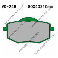Накладки VD 246 EBC FA136 FERODO FDB591 LUCAS MCB587 Органични к. 2197