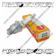 Свещ NGK B7HS 5110 к. 6417