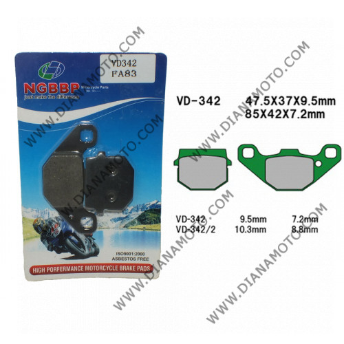 Накладки VD 342 EBC FA83 FERODO FDB313 LUCAS MCB519 Ognibene 43023700 Органични к. 3-951