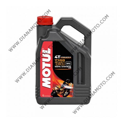 Масло Motul 7100 4Т 15w50 Пълна синтетика 4 литра к. 3684