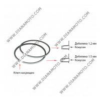 Сегменти 40.50 мм 1.2 конус + 1.5 конус насрещен ключ 2T к. 8357