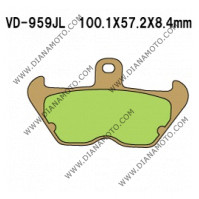 Накладки VD 959 NHC O7083 CU-1 EBC FA246 Lucas MCB680 СИНТЕРОВАНИ к. 14-149