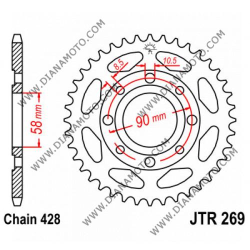 Зъбчатка задна JTR 269 - 40 к. 5891