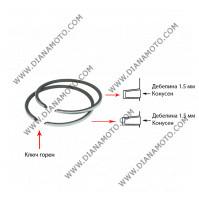Сегменти 40.00 мм 1.5 конус + 1.5 конус ключ горен 2T к. 8345