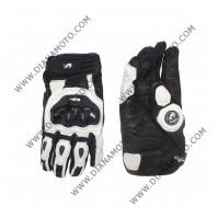 Ръкавици Furygan с протектори бели M к. 16-90