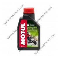 Масло Motul Scooter Expert 2T Пълна синтетика 1 литър к. 3961