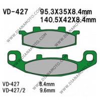 Накладки VD 427 EBC FA129 FERODO FDB481/R LUCAS MCB569 NHC K5026 AK150 Органични k. 14-22