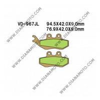 Накладки VD 967 9мм FERODO FDB2106 Ognibene 43016601 NHC O7086 CU-9 СИНТЕРОВАНИ к. 14-153