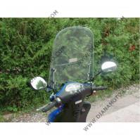 Слюда Универсална за скутер к. 4930
