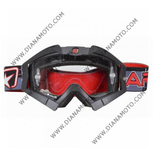 Очила за крос Ariete Riding Crows к. 3123