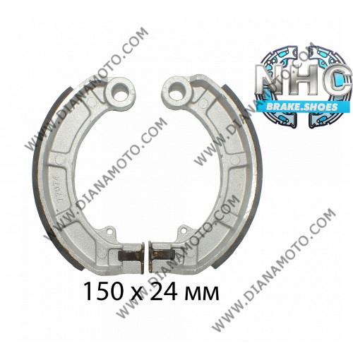 Накладки NHC MBS6611 ф 150х24мм k. 14-69