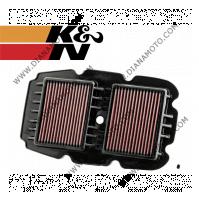 Въздушен филтър K&N HA-7008