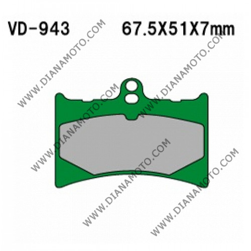 Накладки VD 943 EBC FA126 FERODO FDB886 LUCAS MCB572 NHC O7035 CU-1 Органични к. 14-54