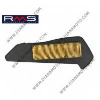 Въздушен филтър RMS 100603680 Yamaha Xmax 300 к. 12644