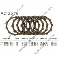 Съединител NHC 125.2x95x3-6 бр 125.2x100x3-1 бр 10 зъба CD2313 R Friction paper к. 14-360
