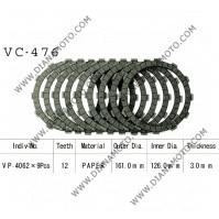Съединител NHC 161x126x3.0 - 9 бр. 12 зъба CD4488 R Friction Paper к. 14-234