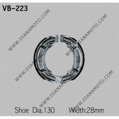 Накладки VB 223 ф 130х28мм EBC 506 FERODO FSB733 NHC MBS2204 к. 14-99