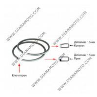 Сегменти 39.50 мм 1.5 конус + 1.5 прав ключ горен 2T к. 5262