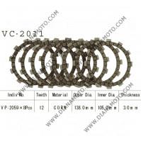 Съединител  NHC 138x105x3 -8 бр 12 зъба CD2325 R Friction Paper к. 14-200
