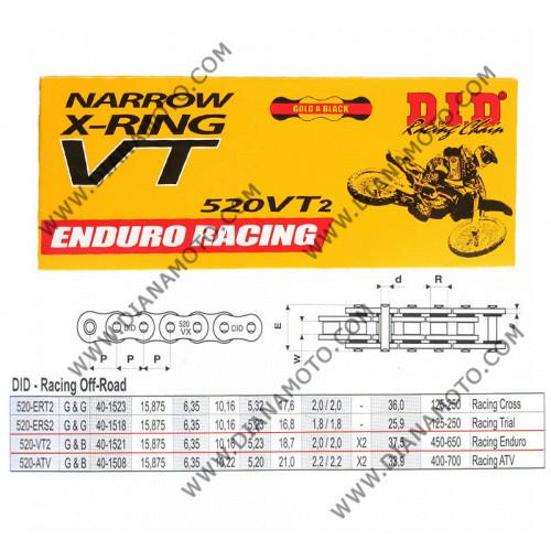 Верига DID 520 VT2 G&B-120L к. 7653