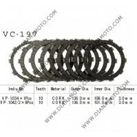 Съединител NHC 136x101x3.0 - 8 бр. 136x101x3.0 - 1 бр. 12 зъба CD3466 Friction paper к. 14-472