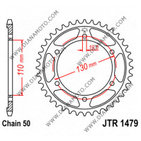 Зъбчатка задна JTR 1479 - 47 к. 7841