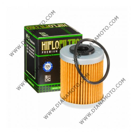 Маслен филтър HF157 k. 11-55