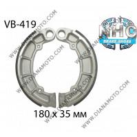 Накладки VB 419 ф 180х35мм EBC 710 FERODO FSB794 NHC MBS4420 k. 14-351