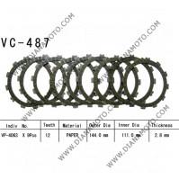 Съединител NHC 144x111x2.8 - 9 бр. 12 зъба CD4503 R Friction Paper к. 14-236