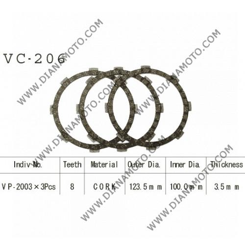 Съединител NHC 123.5x100x3.5 - 3 бр 8 зъба CD2206 R Friction paper к. 14-402